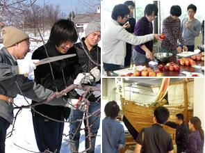 地域と大学のかかわり ―北大・フィールドセンター施設を活用して地域を学ぶ―