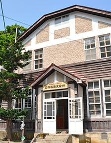 Oshoro Marine Station