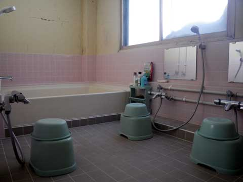 Akkeshi-bathL