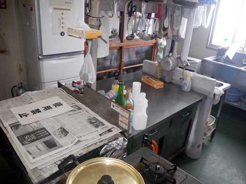 Akkeshi-kitchen2