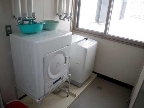 Akkeshi-laundry