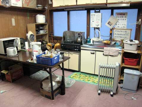 Kita-kitchen