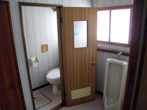 Kita-toilet