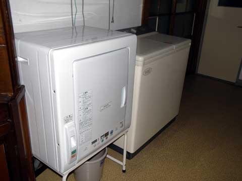 Oshoro-laundry
