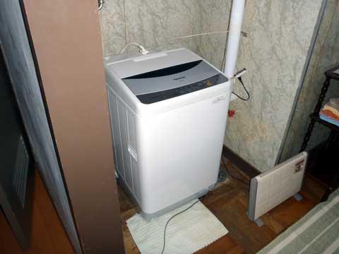 Teshio-laundry