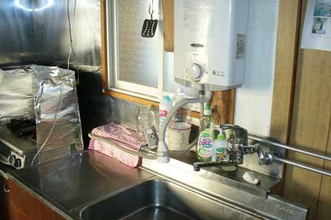 Teshio-s-kitchen