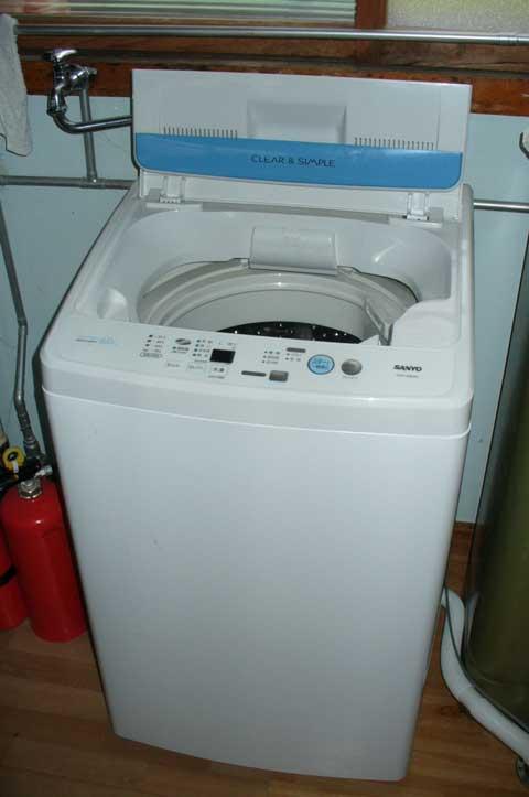 Teshio-s-laundry
