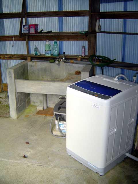 Wakayama-R-laundry