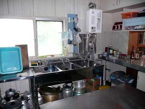 Hiyama-kitchen